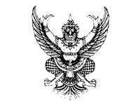 Krut logo